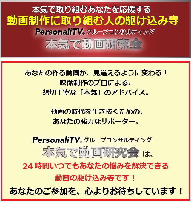 動画研究会チラシHP用_10