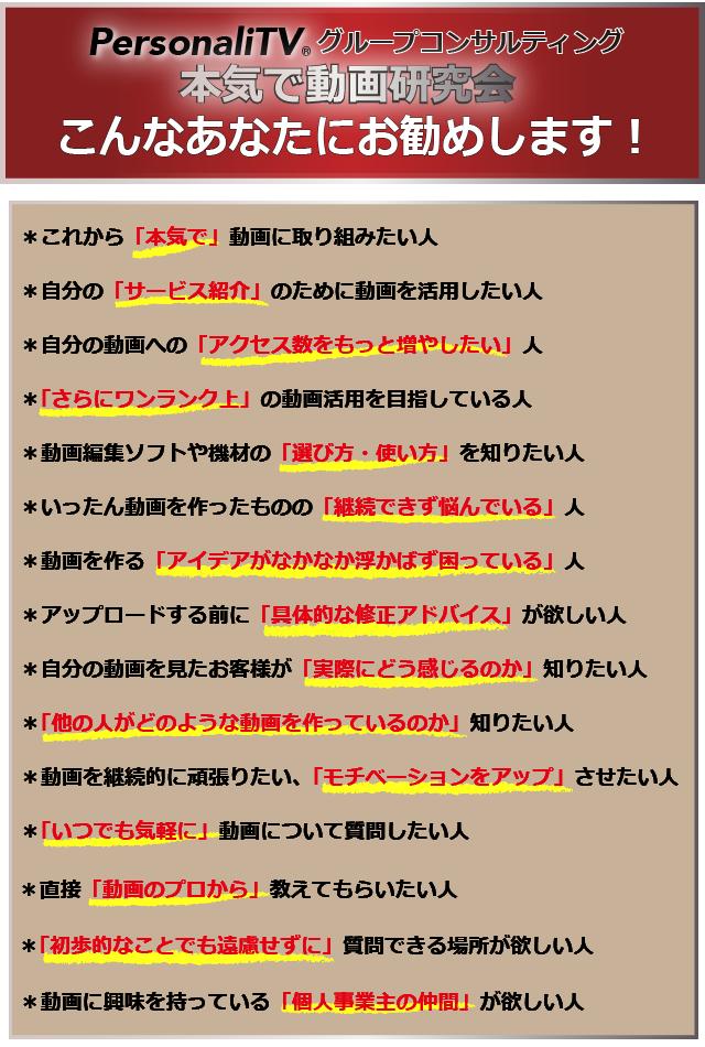 動画研究会チラシHP用_5