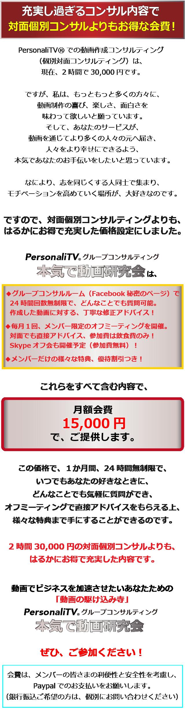 動画研究会チラシHP用_8