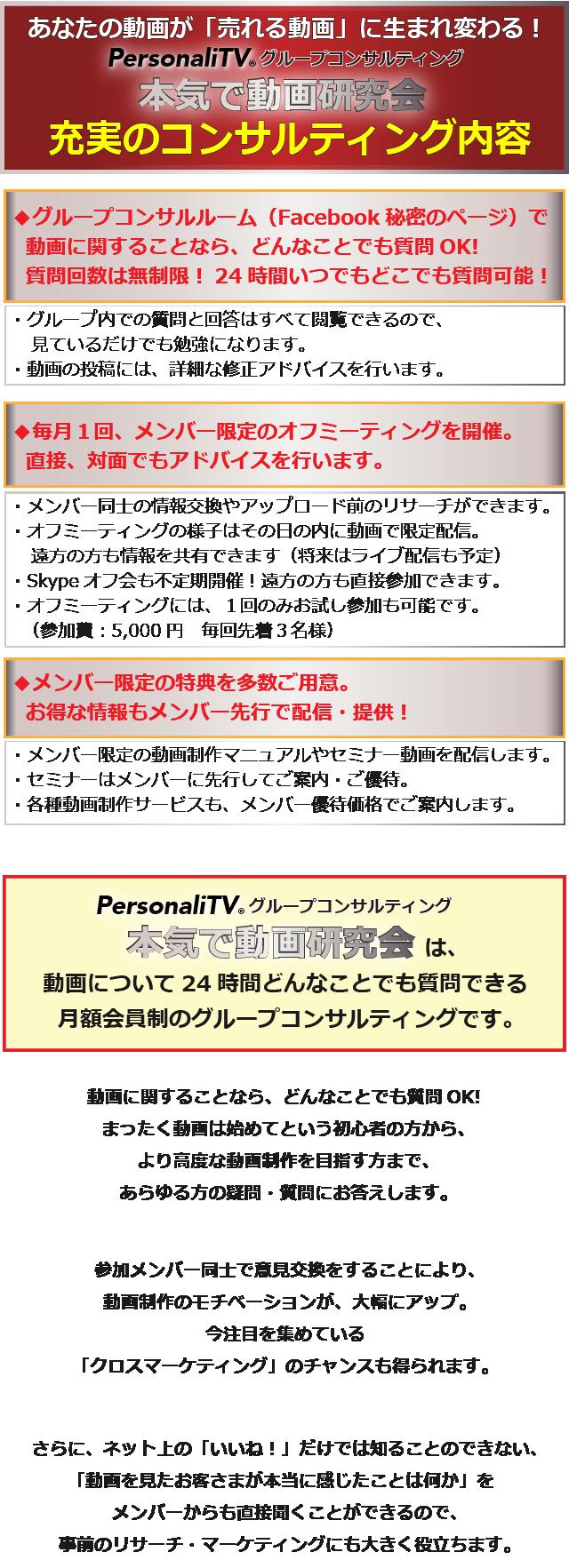 動画研究会チラシHP用_6