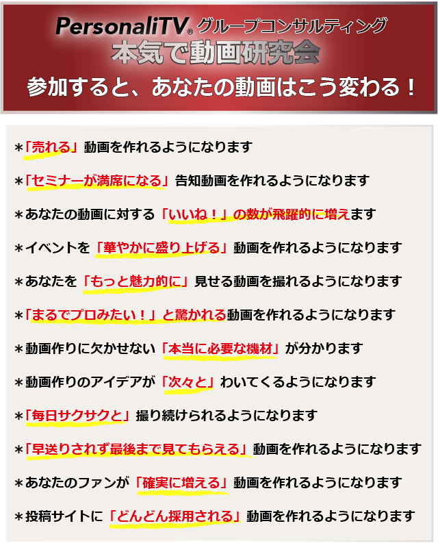 動画研究会チラシHP用_2