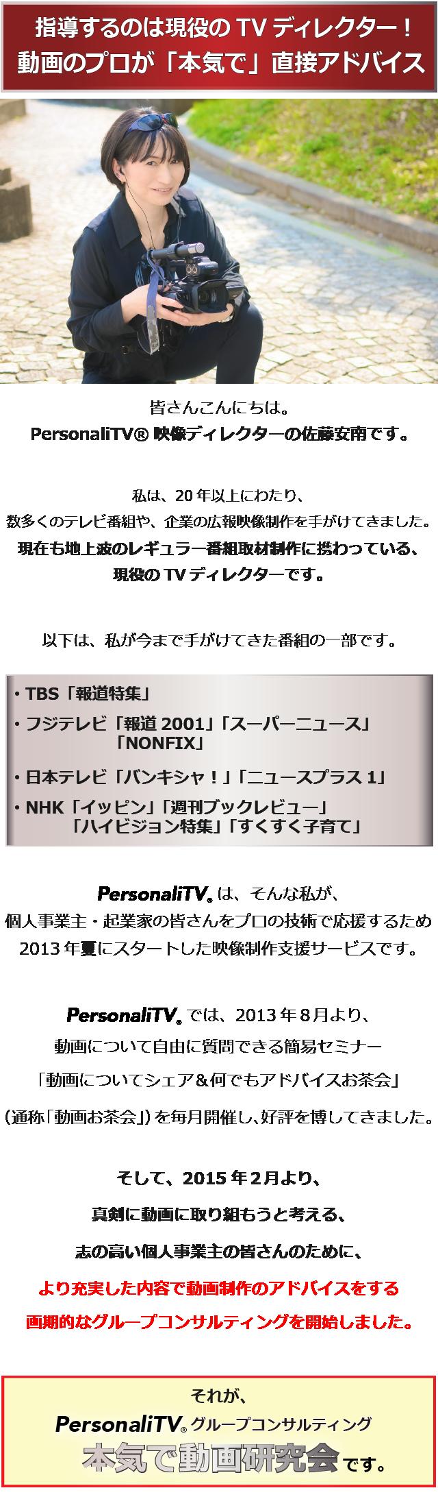 動画研究会チラシHP用_4