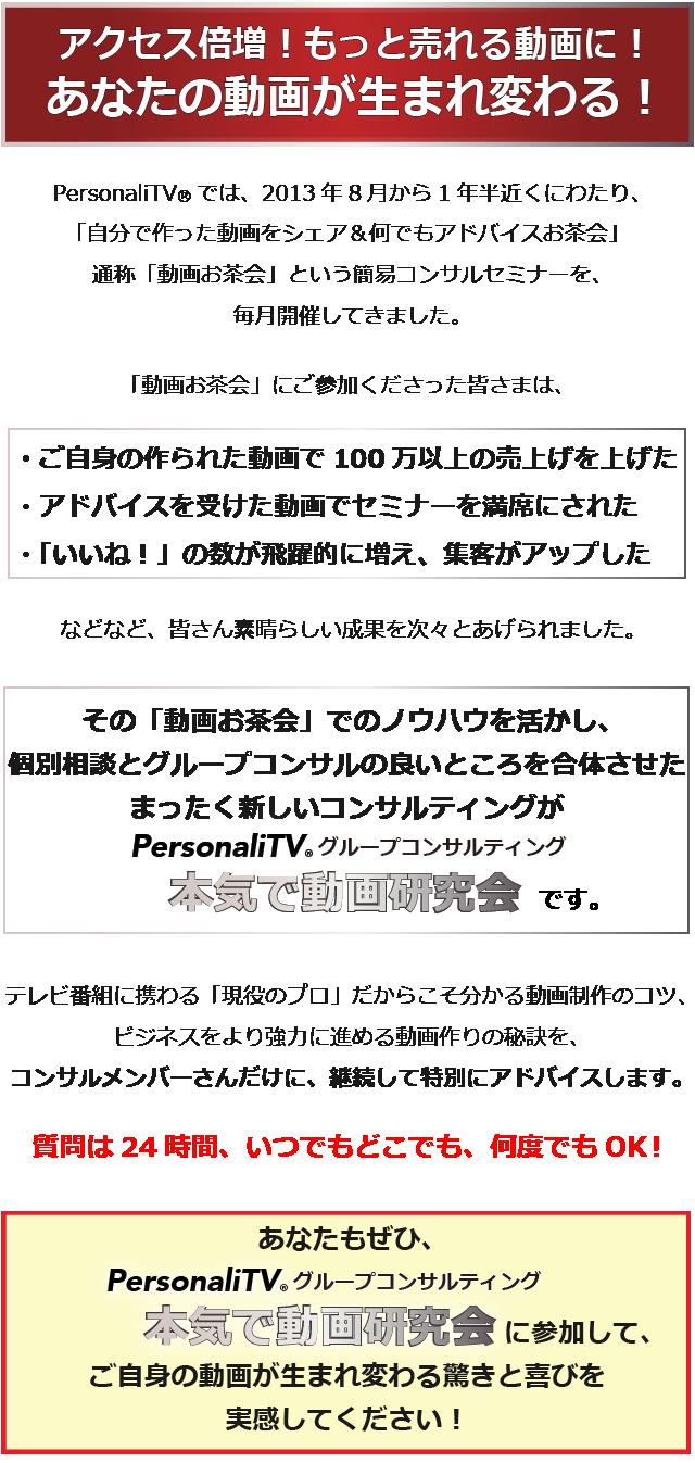 動画研究会チラシHP用_3
